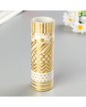 Клейкие WASHI-ленты для декора с фольгой ЗОЛОТИСТЫЕ,15 мм х 3 м (набор 7 шт) рисовая бумага арт. СМЛ-38187-1-СМЛ0005132687