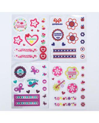 Набор светоотражающих наклеек на коляску для девочки арт. СМЛ-38656-1-СМЛ0005133335