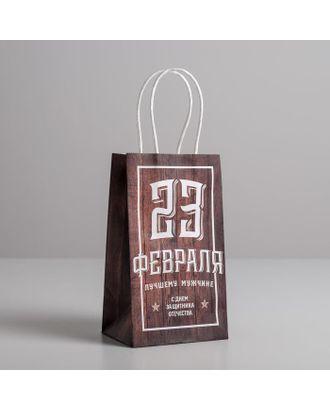 Пакет подарочный крафт «С 23 февраля», 28 х 32 х 15 см арт. СМЛ-117730-3-СМЛ0005134128