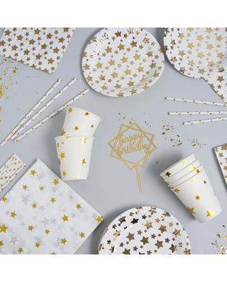 """Набор посуды """"С Днём Рождения"""" золотые звёзды арт. СМЛ-115381-1-СМЛ0005142350"""