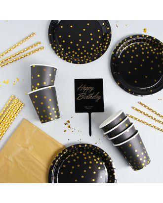 """Набор посуды """"С Днём Рождения"""" конфетти, цвет чёрный-золото арт. СМЛ-115378-1-СМЛ0005142356"""