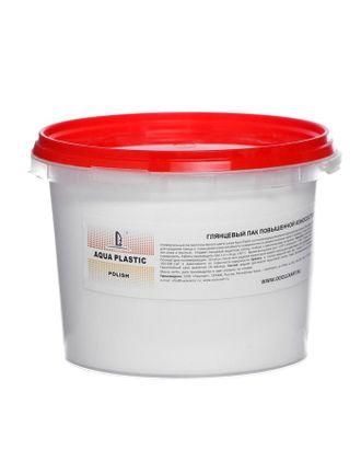 Лак акриловый для мягких поверхностей, 800 мл, глянцевый, на водной основе, LUXART Aqua Plastic арт. СМЛ-115076-1-СМЛ0005152899