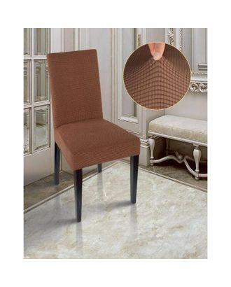 Чехол на стул Комфорт трикотаж жаккард, цв кор п/э100% арт. СМЛ-38335-1-СМЛ0005157718