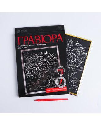 Гравюра в рамке «Ваза с цветами» арт. СМЛ-122186-1-СМЛ0005177230