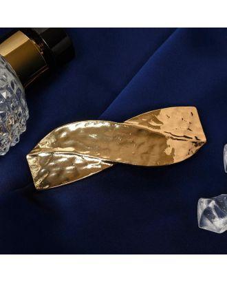 """Заколка-автомат для волос """"Либерти"""" косичка 8,5 см, золото арт. СМЛ-116365-1-СМЛ0005179590"""