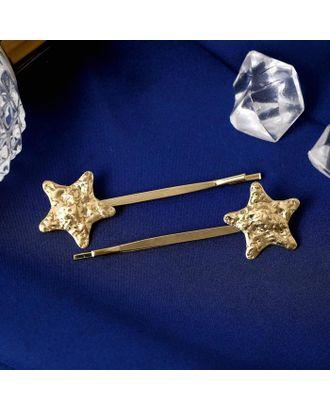 """Невидимка для волос """"Бьянка"""" (набор 2 шт) 5,5 см звёзды, золото арт. СМЛ-112092-1-СМЛ0005179619"""