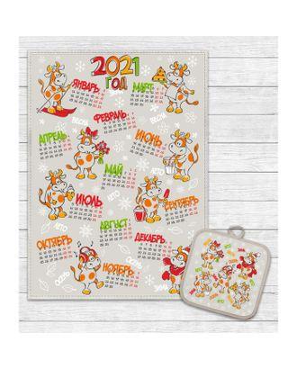 Кухонный набор Календарь (полотенце 45х60, прихватка 18х18) лен 50%, хлопок 50%, 160г/м2 арт. СМЛ-39419-1-СМЛ0005180424