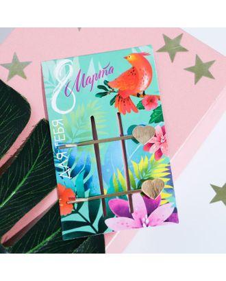 Аксессуары на открытке «8 марта», 6,5 х 11 см арт. СМЛ-122730-1-СМЛ0005182843