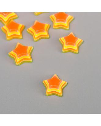 """Декор для творчества пластик """"Полосатые звёздочки"""" жёлто-рыжие набор 10 шт 1,2х1,2 см арт. СМЛ-94987-1-СМЛ0005191024"""