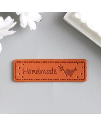 """Бирка """"Handmade"""" кожа  1,5х5 см арт. СМЛ-121774-1-СМЛ0005191100"""