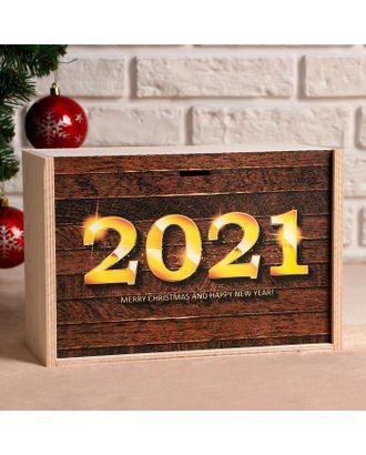"""Ящик-пенал """"2021, золото"""", 20х30х12 см, коробка с открывающейся крышкой, печать арт. СМЛ-91619-1-СМЛ0005195846"""