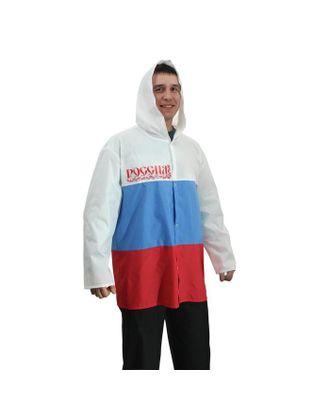 Дождевик триколор «Я люблю Россию», плащевая ткань с водоотталкивающей пропиткой, уголок триколор, р. 56-58 арт. СМЛ-89930-1-СМЛ0005197223