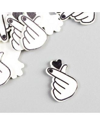 "Декор для творчества дерево ""Рука с сердцем"" набор 20 шт 1,3х2 см арт. СМЛ-123475-1-СМЛ0005201847"