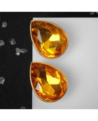 """Клипсы """"Вечеринка"""" капли, цвет золото арт. СМЛ-125700-1-СМЛ0005212949"""
