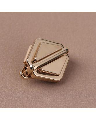 Застёжка для сумки ромб 3,1*3,1см золотой A261 АУ арт. СМЛ-125710-1-СМЛ0005215316