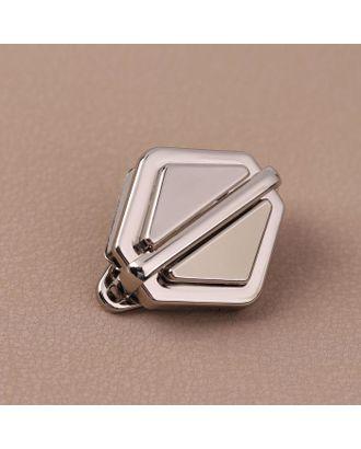 Застёжка для сумки ромб 3,1*3,1см серебряный A261 АУ арт. СМЛ-125711-1-СМЛ0005215317