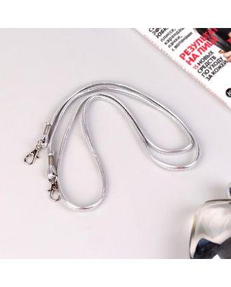Ручка-шнурок для сумки, с карабинами, 120 × 0,6 см, цвет чёрный арт. СМЛ-125078-2-СМЛ0005215321