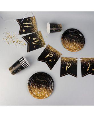 """Набор бумажной посуды """"Happy birthday"""", 6 тарелок, 6 стаканов, 1 гирлянда арт. СМЛ-119078-1-СМЛ0005216751"""