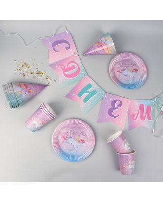 """Набор бумажной посуды """"Волшенбного дня рождения, единорог"""", 6 тарелок, 6 стаканов, 6 колпако арт. СМЛ-119081-1-СМЛ0005216754"""