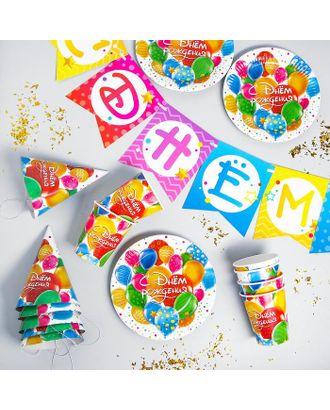 Набор бумажной посуды «С Днём рождения», шары, 6 тарелок, 6 стаканов, 6 колпаков, 1 гирлянда арт. СМЛ-122673-1-СМЛ0005216755