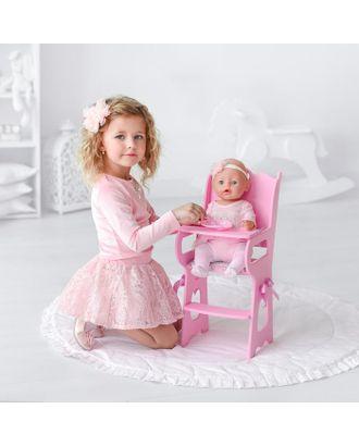 Игрушка детская: столик для кормления с мягким сидением, коллекция «Diamond princess» розовый арт. СМЛ-90919-1-СМЛ0005216847