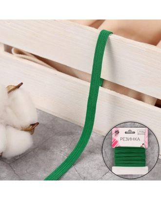 Резинка бельевая ш.0,7см D084 зеленый бобина АУ арт. СМЛ-118349-1-СМЛ0005217126