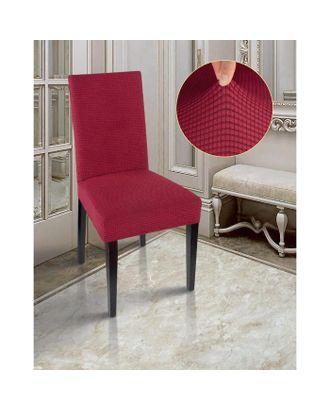 Чехол на стул «Комфорт», цвет бордовый арт. СМЛ-39041-1-СМЛ0005225940