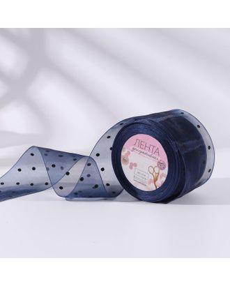 Лента капроновая «Горох», 50 мм, 23 ± 1 м, цвет тёмно-синий арт. СМЛ-125028-1-СМЛ0005232087