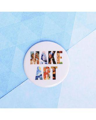"Значок ""Make art"", 56 мм арт. СМЛ-105285-1-СМЛ0005244451"