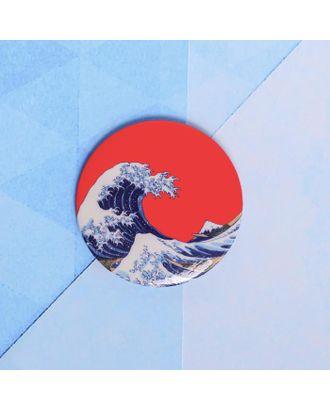 """Значок """"Большая волна"""", 56 мм арт. СМЛ-105287-1-СМЛ0005244453"""