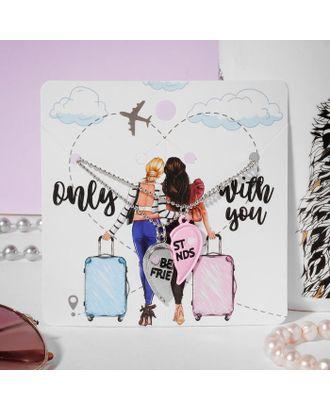 """Кулоны """"Неразлучники"""" быть с тобой, цвет розовый в серебре, 45 см арт. СМЛ-125734-1-СМЛ0005273765"""