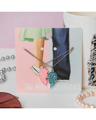"""Кулоны """"Неразлучники"""" пара сердец, цвет розово-синий в серебре, 45 см арт. СМЛ-125738-1-СМЛ0005273769"""