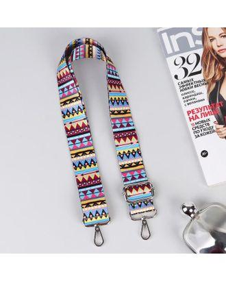 Ручка для сумки, стропа,130 ± 5 см, ширина 40 мм, разноцветный арт. СМЛ-107909-1-СМЛ0005353855
