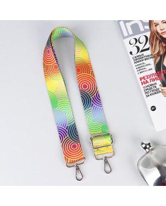 Ручка для сумки, стропа,130 ± 5 см, ширина 40 мм, круги арт. СМЛ-107910-1-СМЛ0005353856