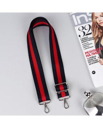 Ручка для сумки, стропа,130 ± 5 см, ширина 40 мм, сине-красный арт. СМЛ-107911-1-СМЛ0005353857