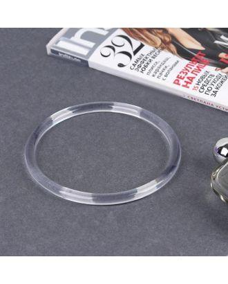 Ручка для сумки d=14см пластик прозрачная арт. СМЛ-107926-1-СМЛ0005353904
