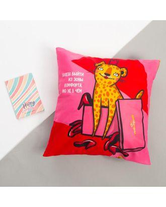 """Набор подарочный """"Леопард"""" подушка-секрет 40х40 см, записная книжка арт. СМЛ-119538-1-СМЛ0005360614"""