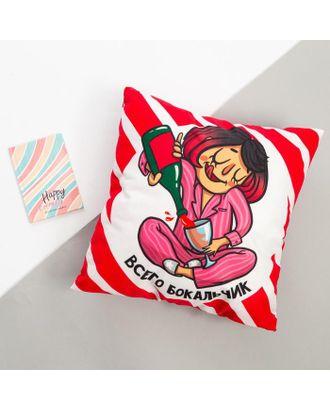 """Набор подарочный """"Винишко"""" подушка-секрет 40х40 см, записная книжка арт. СМЛ-119540-1-СМЛ0005360616"""