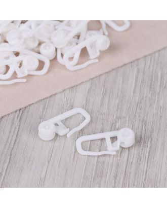 Крючок для штор пластик ролик с замком  (фас 100шт цена за шт) белый арт. СМЛ-95130-1-СМЛ0005361419