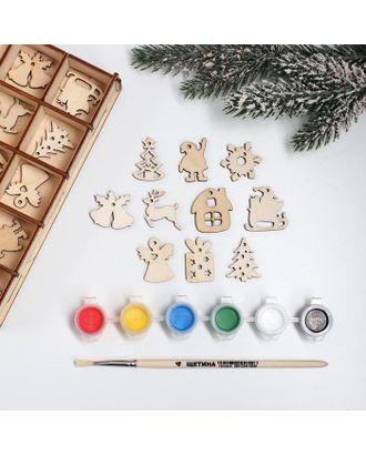 Подвески новогодние №2, 3×3 см, 20 шт. арт. СМЛ-123023-1-СМЛ0005367767