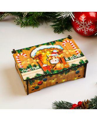"""Ящик шкатулка подарочный """"Символ нового года 2021. Бычок, счастья в дом!"""" арт. СМЛ-116731-1-СМЛ0005382149"""