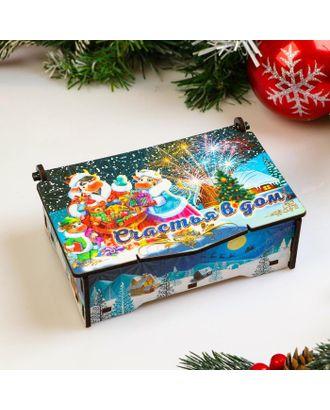 """Ящик шкатулка подарочный """"Символ нового года 2021. Бычок и семья, счастья в дом!"""" арт. СМЛ-116732-1-СМЛ0005382150"""