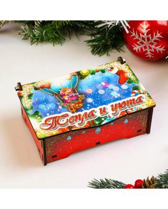 """Ящик шкатулка подарочный """"Символ нового года 2021. Бычок, тепла и уюта!"""" арт. СМЛ-116733-1-СМЛ0005382151"""