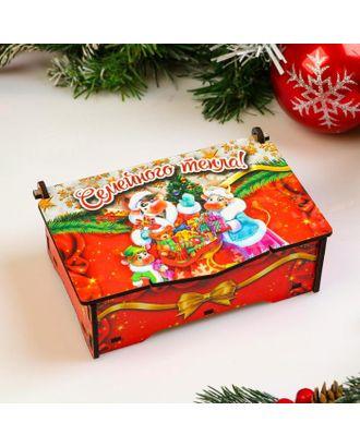 """Ящик шкатулка подарочный """"Символ нового года 2021. Семья бычков, семейного тепла!"""" арт. СМЛ-116735-1-СМЛ0005382153"""