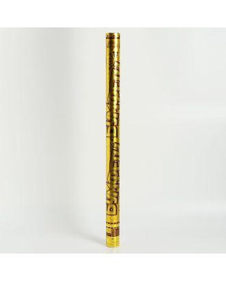 """Хлопушка """"Бумфети"""", 80 см, золото арт. СМЛ-118535-1-СМЛ0005413913"""