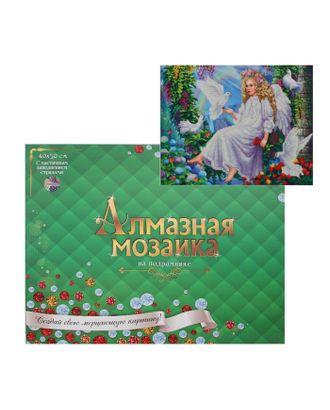 Алмазная мозаика классическая 40х50 см, с подрамником,с частичным заполнением, 20 цветов «Ангелочек и голуби» арт. СМЛ-122826-1-СМЛ0005441744