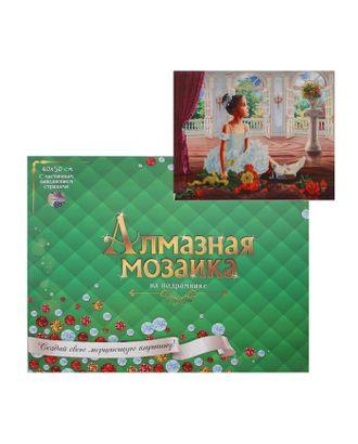 Алмазная мозаика 40х50 c подрамником, с частичным заполнением, 27 цветов, «Милая балерина с цветами» арт. СМЛ-122829-1-СМЛ0005441747