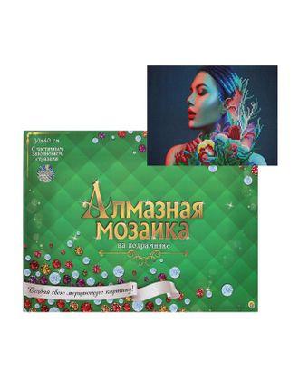 Алмазная мозаика блестящая 30х40 см, с подрамником, с частичным заполнением, 25 цветов «Чарующая красавица» арт. СМЛ-122838-1-СМЛ0005441756