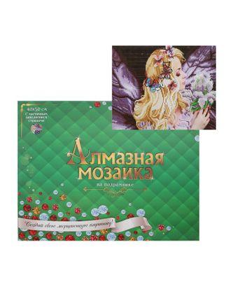 Алмазная мозаика блестящая 40х50 см, с подрамником, с частичным заполнением, 26 цветов «Сиреневая нежность» арт. СМЛ-122842-1-СМЛ0005441760