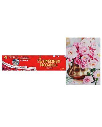 Алмазная мозаика классическая 30х40 см, без подрамника, с полным заполнением «Букет роз в кувшине» арт. СМЛ-122846-1-СМЛ0005441765